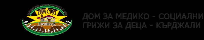 ДМСГД Кърджали